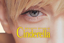 Beauty Studio Cinderella